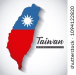taiwan map icon | Shutterstock .eps vector #1094122820