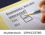 economics  are you interested ... | Shutterstock . vector #1094123780