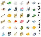 firm icons set. isometric style ... | Shutterstock . vector #1094134913