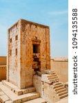 ancient persepolis gate.... | Shutterstock . vector #1094135588