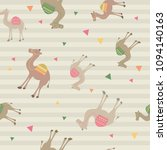 abstract camel pattern with... | Shutterstock .eps vector #1094140163