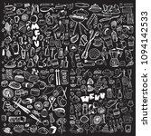 hand drawn food elements. set... | Shutterstock .eps vector #1094142533
