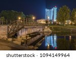 minsk  belarus   may 2  2018 ... | Shutterstock . vector #1094149964
