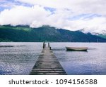 a composition with a boat ... | Shutterstock . vector #1094156588
