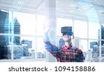 guy wearing checked shirt and... | Shutterstock . vector #1094158886