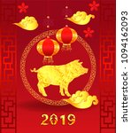 2019 chinese new year. symbol...   Shutterstock .eps vector #1094162093