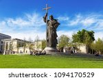 moscow  russia   may 07  2018 ... | Shutterstock . vector #1094170529