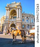 horses in front of the odessa... | Shutterstock . vector #1094172263