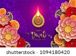 happy diwali festival card with ... | Shutterstock .eps vector #1094180420