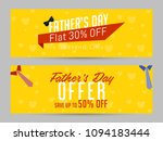 nice and beautiful sale header... | Shutterstock .eps vector #1094183444