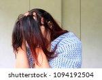 head pain disease depression... | Shutterstock . vector #1094192504