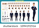 people character business set.... | Shutterstock .eps vector #1094192516