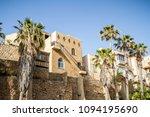 building in artists quarter in... | Shutterstock . vector #1094195690