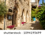 ancient stone streets in... | Shutterstock . vector #1094195699