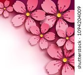 beautiful floral trendy... | Shutterstock . vector #1094204009
