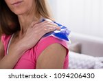 close up of a woman applying... | Shutterstock . vector #1094206430