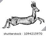 black and white engrave... | Shutterstock .eps vector #1094215970