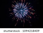 colorful bright fireworks... | Shutterstock . vector #1094218409
