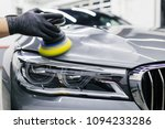 car detailing   worker with... | Shutterstock . vector #1094233286