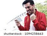 handsome bearded hipster... | Shutterstock . vector #1094258663