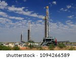 oil and gas exploration in the... | Shutterstock . vector #1094266589