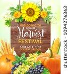 harvest festival poster design. ... | Shutterstock .eps vector #1094276363