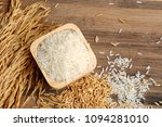 paddy and white rice | Shutterstock . vector #1094281010
