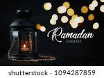 ramadan kareem greeting... | Shutterstock . vector #1094287859