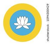 simple vector button flag  ...   Shutterstock .eps vector #1094300429