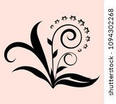 vector decorative asymmetric...   Shutterstock .eps vector #1094302268
