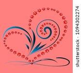 vector decorative asymmetrical...   Shutterstock .eps vector #1094302274
