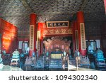 Small photo of Beijing, China - December 5, 2013:The interior of Palace of Heavenly Purity (Qianqing Hall) of Forbidden City, the residence of the emperors and the place to deal with daily affairs.