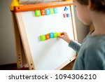 cute little boy preschooler... | Shutterstock . vector #1094306210