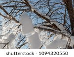 large branches of a tree... | Shutterstock . vector #1094320550