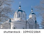 orthodox church in the winter... | Shutterstock . vector #1094321864