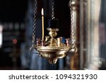 special stand for wax candles... | Shutterstock . vector #1094321930