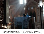 interior of the orthodox... | Shutterstock . vector #1094321948