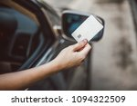 closed up hand use card on car... | Shutterstock . vector #1094322509
