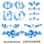 cross icons set. obituary... | Shutterstock . vector #1094328998