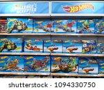 selangor  malaysia   may 19 ... | Shutterstock . vector #1094330750