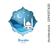 ramadan kareem illustration... | Shutterstock .eps vector #1094357630