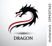 Chinese Dragon Head Silhouette...