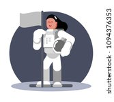 woman cosmonaut standing with... | Shutterstock .eps vector #1094376353