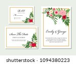 wedding invitation  invite ... | Shutterstock .eps vector #1094380223