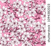 seamless pattern from the... | Shutterstock .eps vector #1094382023