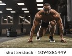 handsome young fit muscular... | Shutterstock . vector #1094385449
