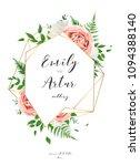 wedding invitation  floral... | Shutterstock .eps vector #1094388140
