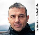 close up man portrait outdoor. | Shutterstock . vector #109441394