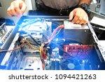 computer repairman repairing... | Shutterstock . vector #1094421263