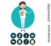 vector illustration of health... | Shutterstock .eps vector #1094443580